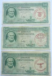 3 X Ww2 Greece Banknotes. 50 Drachma. 1939. 3 Different A. Hitler Stamps. Rare.