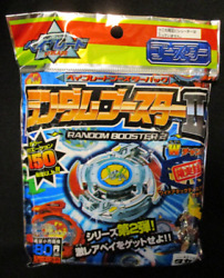Beyblade Random Booster 2 Driger S Silver Plated And Wide Attack Blue Ver Takara