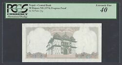 Nepal 50 Rupees Nd1974 P25p Proof Extremely Fine