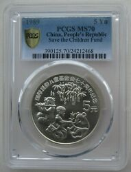 Pcgs Ms70 China 1989 70th Anni Save The Children Fund Panda Silver Coin 5 Yuan