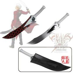 Fate Stay Night Excalibur Anime Cosplay Sword Archer Class Replica Twin Swords R