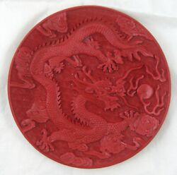 Antique Chinese Qing Finely Carved Red Lacquer Cinnabar Plate 6 Dragon Lingzhi