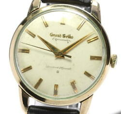 Seiko Grand Seiko Antique Silver Dial Hand Winding Menand039s Watch_554552