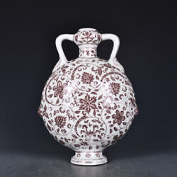 11.2 Fine China Antique Porcelain Xuande Red Painting Lotus Flower Pattern Vase