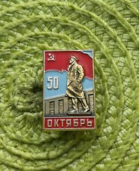Antique Monument Lenin Russian Revolution Communist Politician Vintage Pin Badge