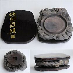 Chinese Antique Coin Ink Stone / W 20.5 [cm] / Qing Urn Pot Plate