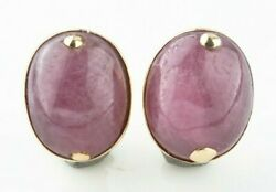 Unique 14k Yellow Gold 36 Cts Ruby Cabochon Huggie Earrings W/ Certificate