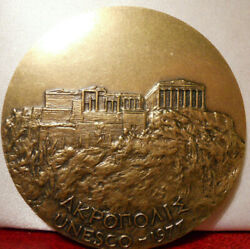 Greece French Bronze 59mm Art Medal Acropolis Athens