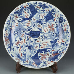 17.9 Chinese Old Fine Antique Porcelain Wanli Blue White Red Fish Algae Plates