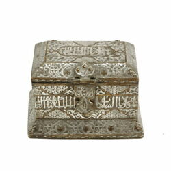 Islamic Antique 19th Ce Syrian Copper And Silverplate Damascus Box