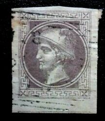 Austria 1867 Newspaper Stamp Collectible And Rare Stamp.