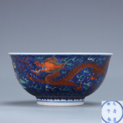 5.4 Old China Porcelain Kangxi Mark Multicolored Cloud Dragon Bowl