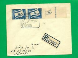 Israel Cover Double Stamps Right Tabs Israel Flag 1949 Year / Tavor
