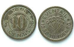 Bt036 Shanghai Eventail Night Club Token 10 Cents 1930and039s Rare