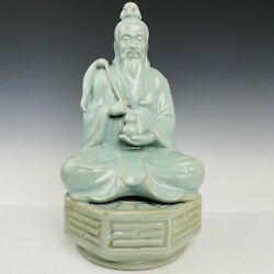 18.7 Chinese Old Antique Ru Kiln Porcelain Lord Lao Zi Statue