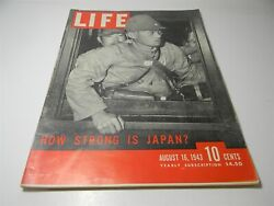 Vintage Life Magazine August 16, 1943 How Strong Is Japan - Lucky Strike Ad - 8e