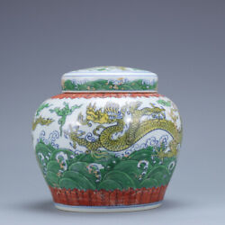 5.9 Antique Old China Porcelain Multicolored Seawater Dragon Day Word Pot