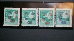 China Roc Stamps Second Flying Geese Scott1042/45 Mint Nh Ng Extremely Fine