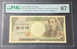 Pmg 67 Japan 1984-1993 Banknote Special Number Solid 6and039s Pg666666w 10000 Yen