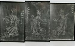 3 Antique Chinese Rubbings 拓片 Ming Dynasty 明朝 仇英 Painting Tangyin 唐寅title Framed