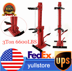 Coil Spring Compressor 7 Holes Adjustable Height 3ton Auto Strut Hydraulic Tool