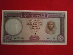 Old And Used Egypt Banknote 5 Pounds Issue 1964 Sign Zindo