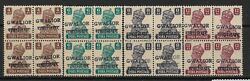 1949 Gwalior Sg134.135.136.137 Cat Andpound3965 Kgvi Mintindia Indian States Kg6