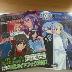 Melty Blood Fr Ver / Re・act / Ost / Book Type-moon Tsukihime Doujin Pc Game Fs