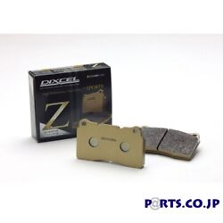 Dixcel Brake Pad Z Type Rear For Ncp13 Vitz 1.5 Rs 99/1 - 04/12