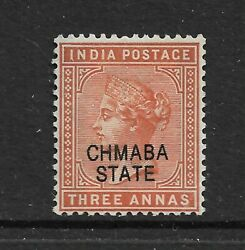 1887-95 Chamba Sg9a C Andpound7500 And039chmabaand039 Errorqvindia- Indian Convention States