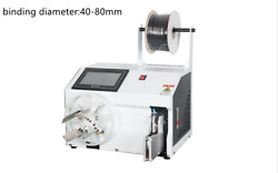 Automatic Core Cable Binding Wire Winding Machine Tying Winder 110v/220v Dg4080