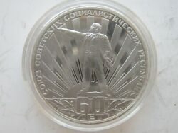 Russia Ussr 1 Rouble 1982 60th Anniversary Of The Soviet Union Proof Starodel