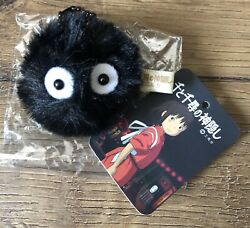 "Cute Brand New TOTORO Soot Sprite Plush Dust Bunny With Chain ""Spirited Away"" $8.00"