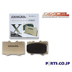 Dixcel Brake Pad X Type Front For Opel Astra 1.8 16v Xd180/180w