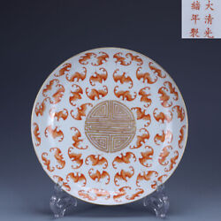 8.2 Antique Old Chinese Porcelain Qing Dynasty Guangxu Mark Alum Red Bat Plate