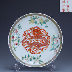 8.4 Old Chinese Porcelain Qing Dynasty Guangxu Mark Famille Rose Dragon Plate