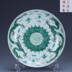 8.2 Old Chinese Porcelain Qing Dynasty Guangxu Mark Green Color Dragon Plate