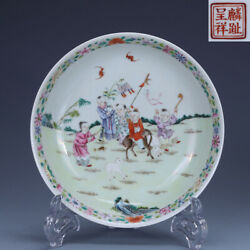 7 Antique Old Chinese Porcelain Qing Dynasty Mark Famille Rose Baby Play Plate