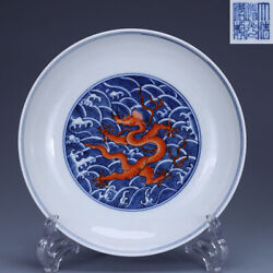 7.4 Old Porcelain Qing Dynasty Daoguang Mark Blue White Allite Red Dragon Plate