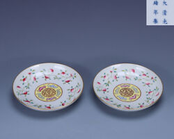 5.9 Pair Old Porcelain Qing Dynasty Guangxu Mark Famille Rose Peach Plate