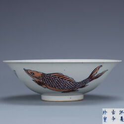 7.8 Antique Old Chinese Porcelain Famille Rose Bird Fish Bamboo Marked Bowl