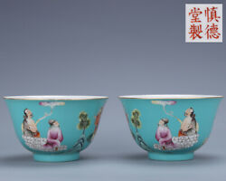 4.5 Pair Antique Old Chinese Porcelain Blue Glaze Eight Immortals Bowl