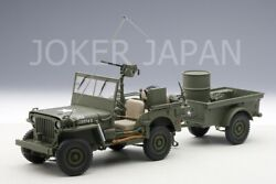 Autoart Jeep Willis Army Green Trailer And Accessories Included [74016] 1/18