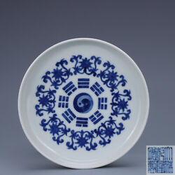 5.7 Old Porcelain Qing Dynasty Qianlong Mark Blue White Eight Trigrams Plate