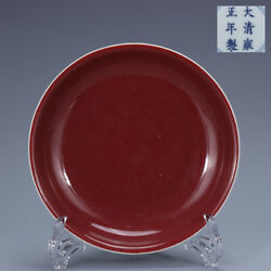 7.6 Antique Old Chinese Porcelain Qing Dynasty Yongzheng Mark Red Glaze Plate