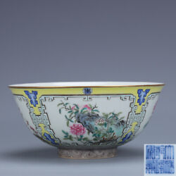 6.2 Old Chinese Porcelain Qing Dynasty Qianlong Mark Yellow Glaze Flower Bowl
