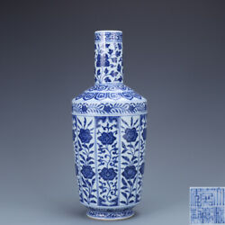 12.5 Antique Old China Porcelain Jiaqing Marked Blue And White Flower Vase
