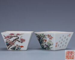 3.3 Pair Old Porcelain Qing Dynasty Qianlong Mark Famille Rose Brush Washers