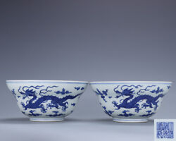 6.6 Pair Old China Porcelain Qing Dynasty Daoguang Mark Blue White Dragon Bowl