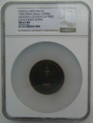 Ngc Ms67bn China 1986 The National Golden Cup Prize For Gold Panda Coins Medal
